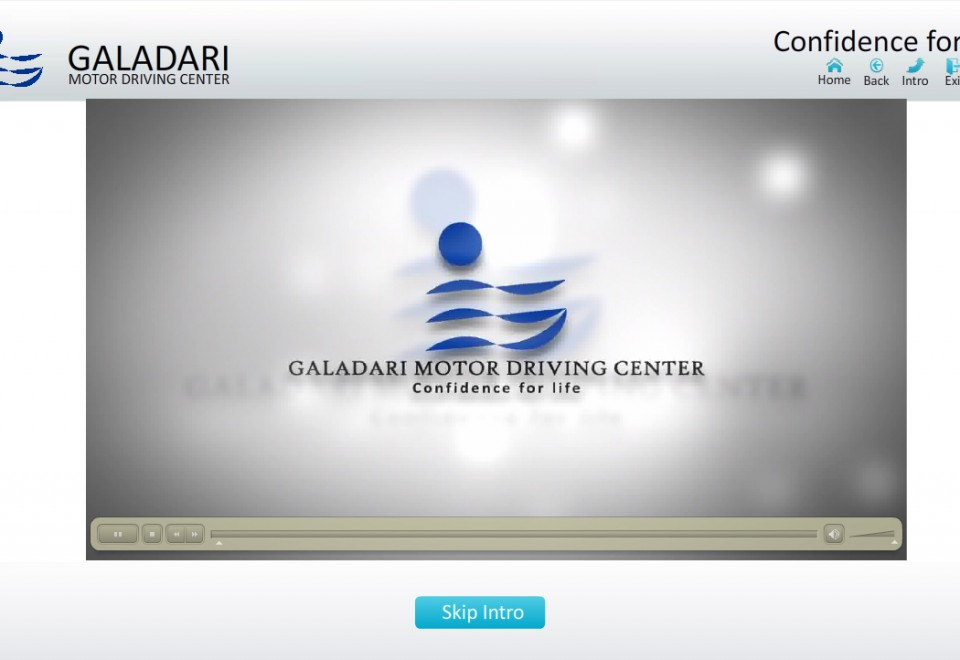 Galadari Motor Driving Center UAE