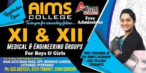 AIMS College Holding-1 10x20-new
