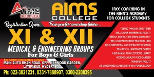 AIMS College Holding-2 10x20