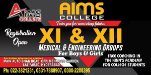 AIMS College Holding-2 10x20_changes