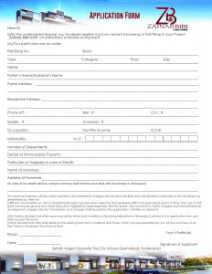 Application_Form_Front