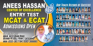 Entry Test 2018_Final